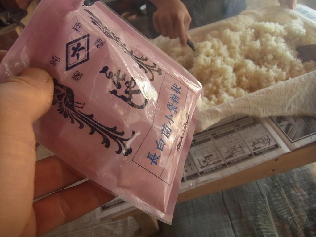 米麹づくり。