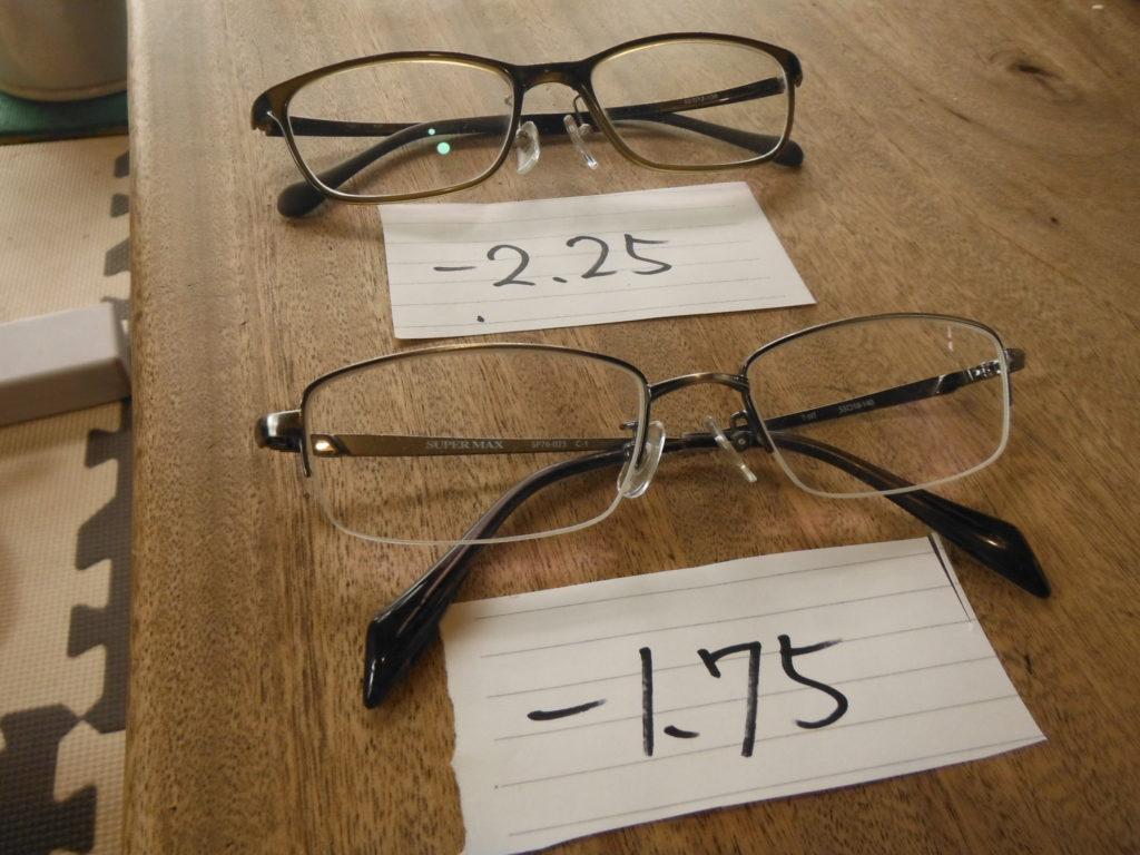 度数-2,25とー1,75の2つのメガネが並ぶ。