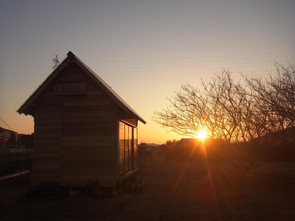 スモールハウスと朝日。