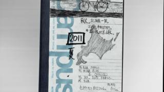 北海道自転車(ママチャリ)1週旅の記録。