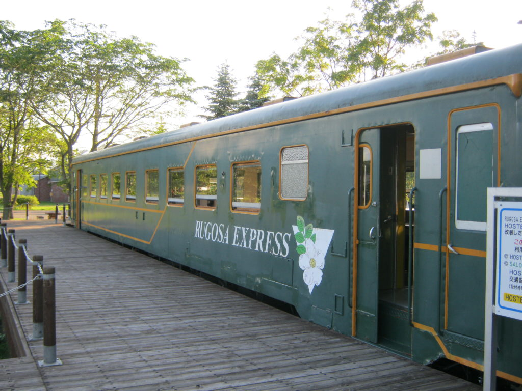 道の駅おこっぺの列車の宿泊施設。