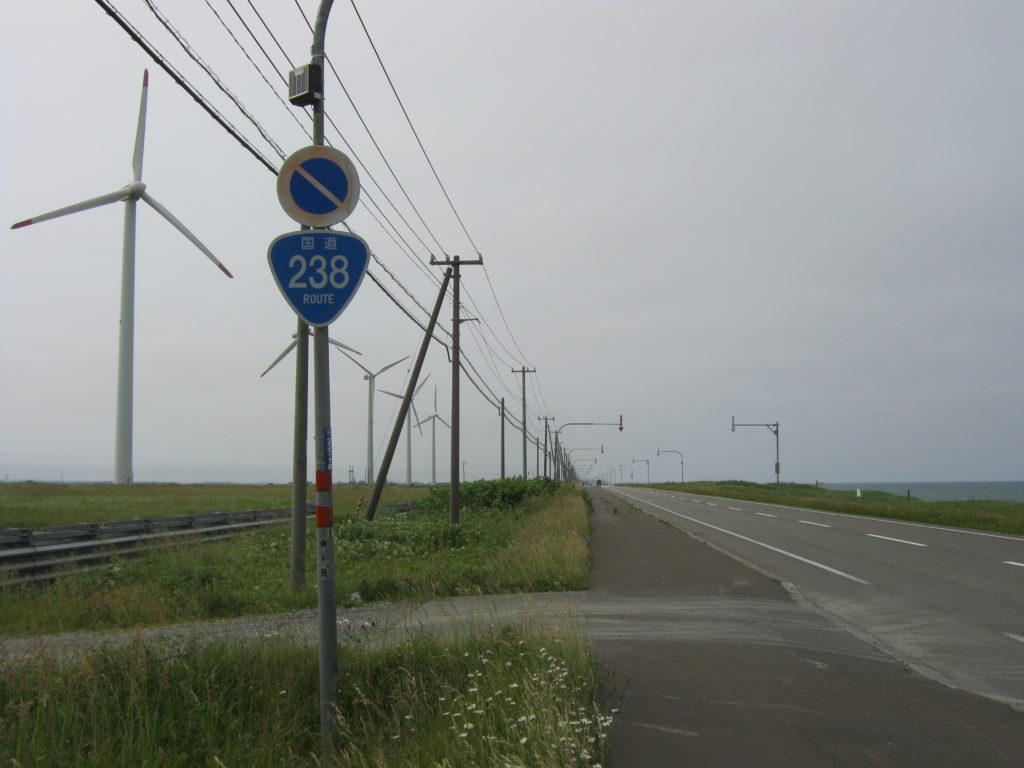 国道238号を走る。