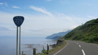 北海道自転車(ママチャリ)1周旅⑤
