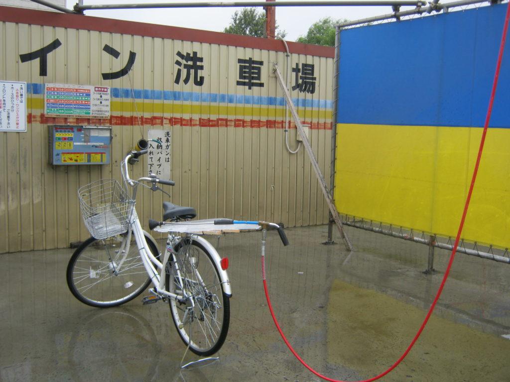 自転車をコイン洗車する。