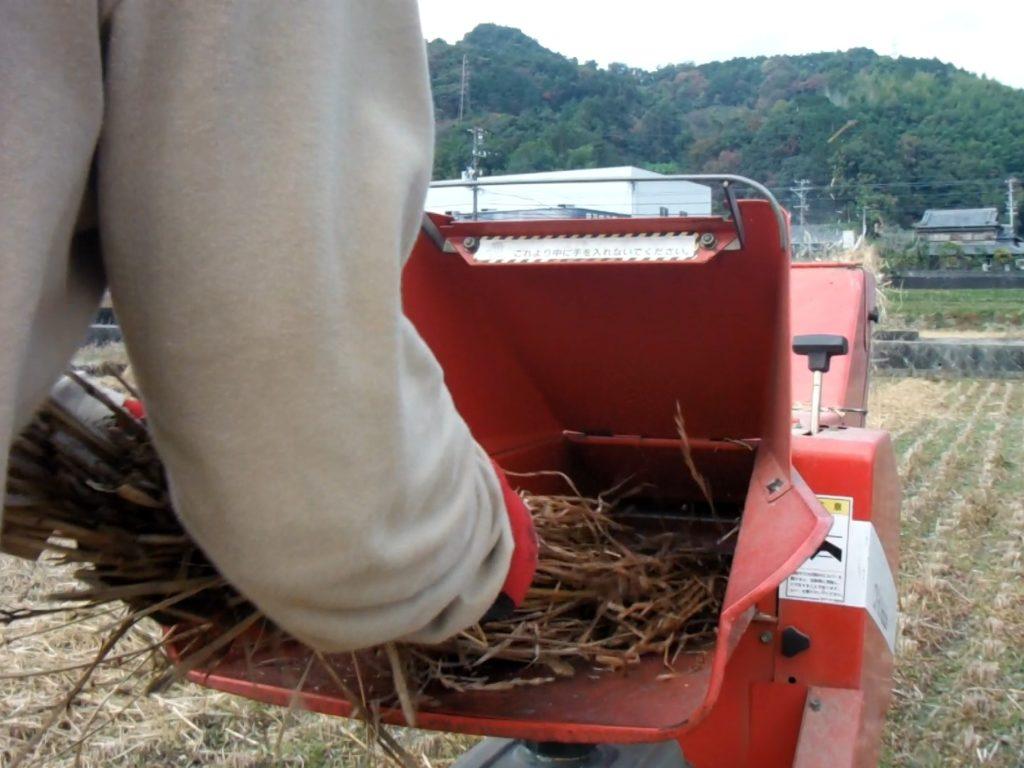 ワラカッタに稲わらを投入。