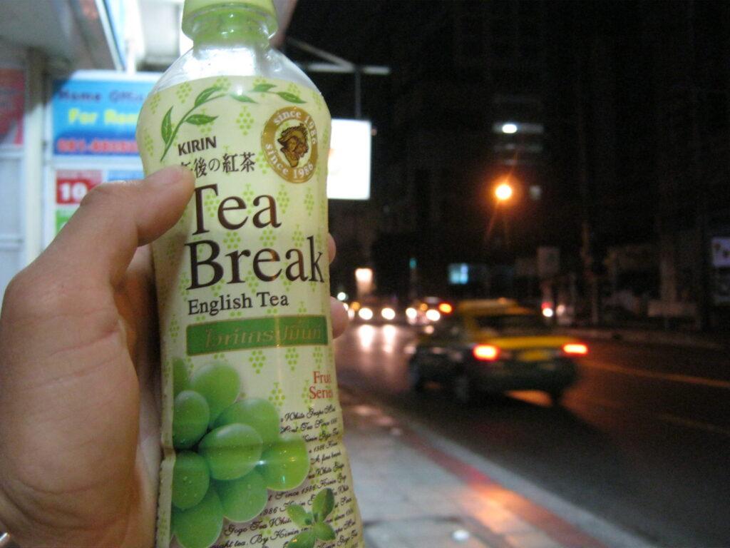 午後の紅茶。